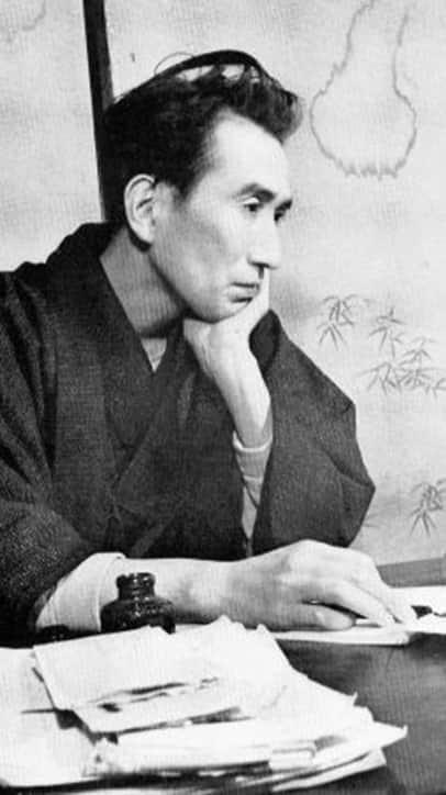 Дадзай Осаму