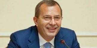 Андрей Петрович Клюев