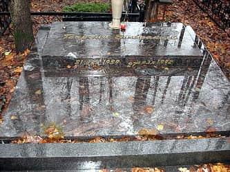 могила Георгия Епифанцева