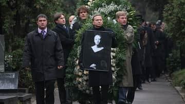 Похороны Елены Бондарчук