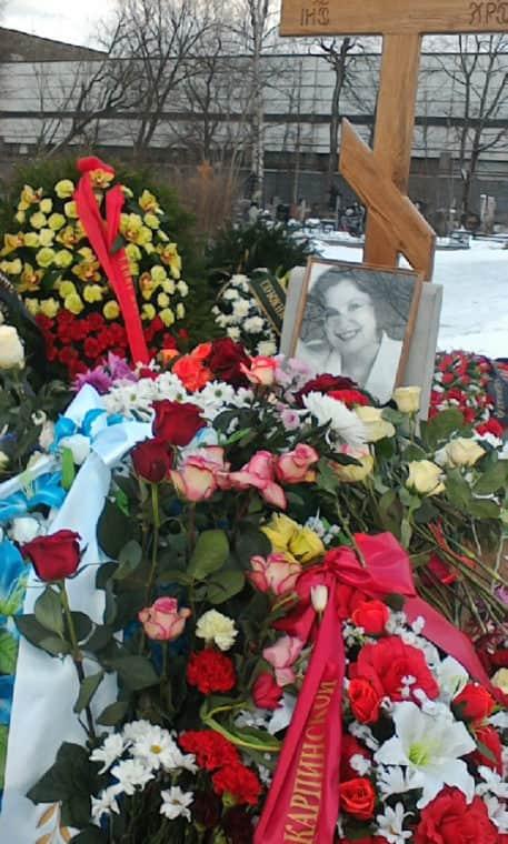 могила Светланы Карпинской