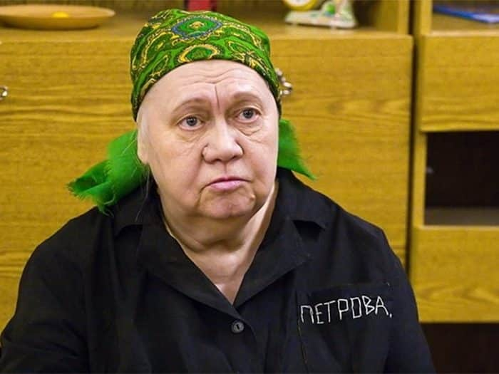 Галина Константиновна Стаханова