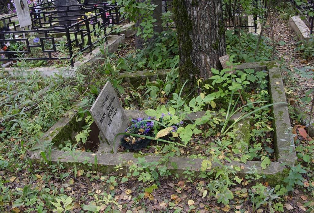 могила Ольги Бган