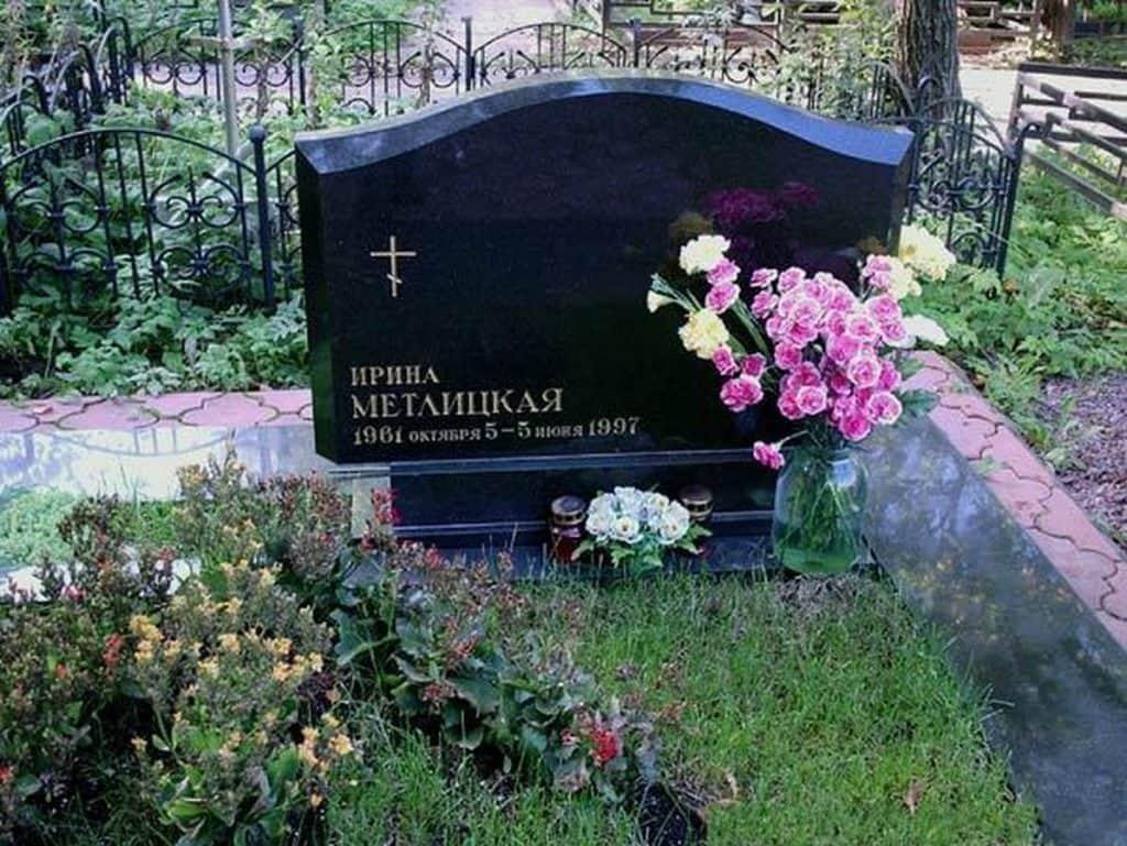 могила Ирины Метлицкой