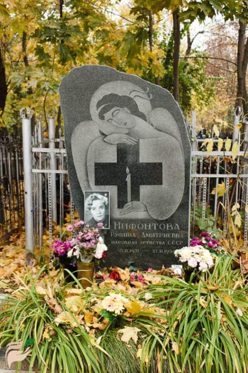 памятник Руфине Нифонтовой