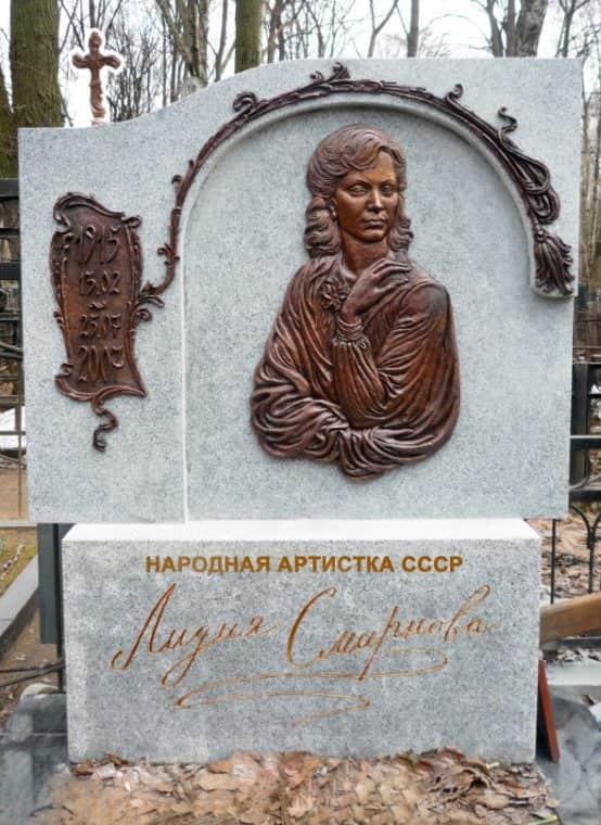 Лидия Николаевна Смирнова