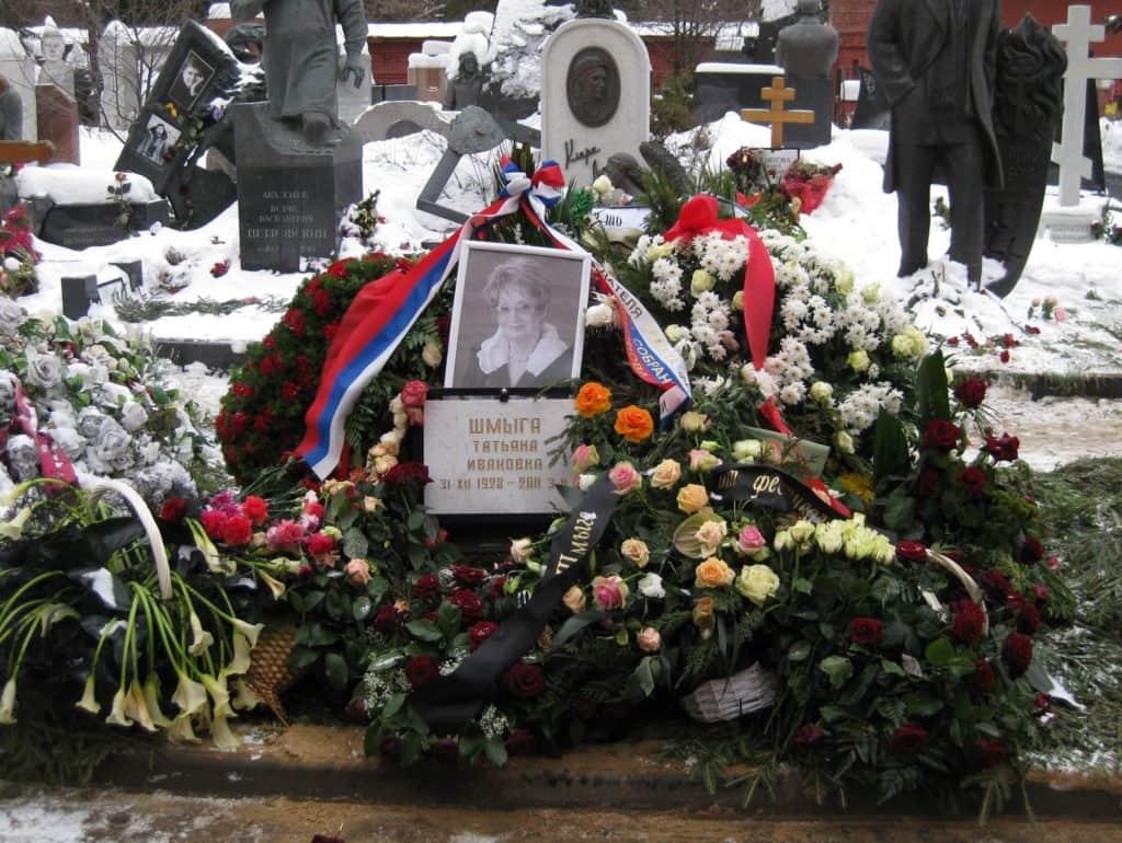 Могила Татьяны Шмыги