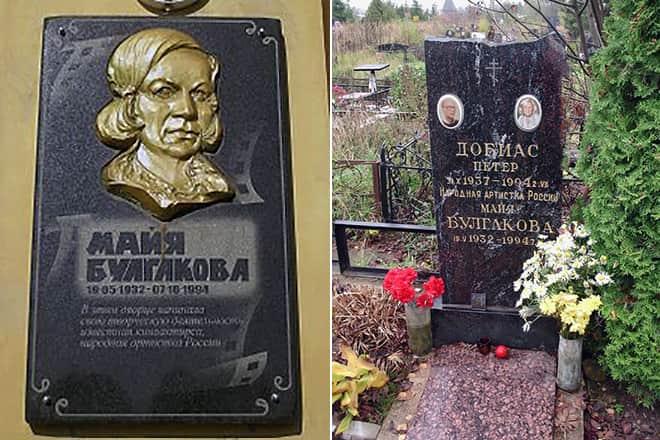 Майя Булгакова - памятник