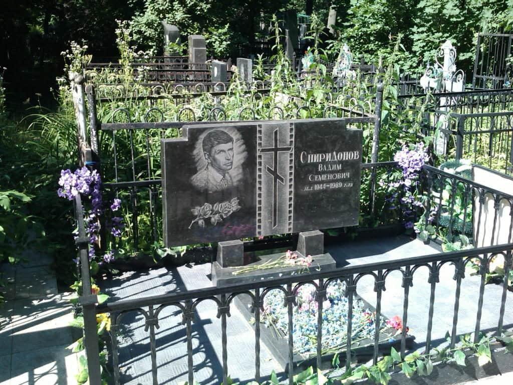 Могила Вадима Спиридонова