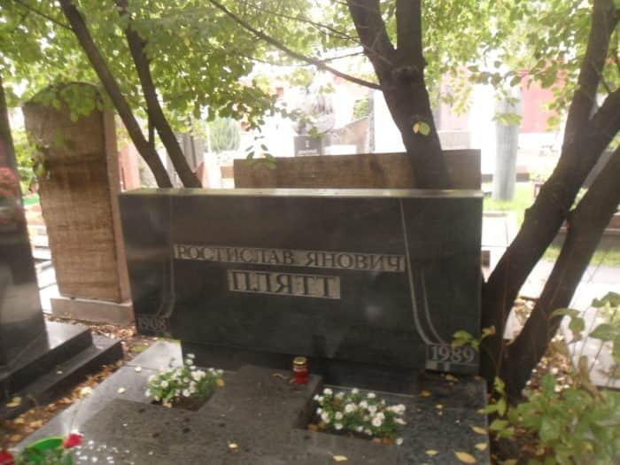 Могила Ростислава Плятт