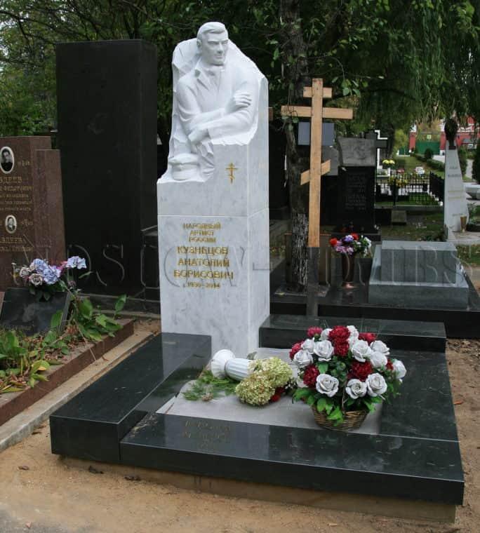 Анатолий Борисович Кузнецов