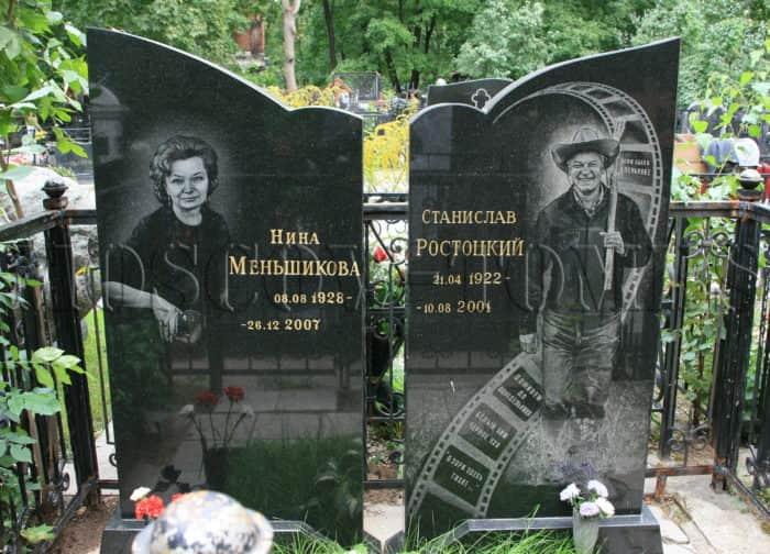 Могила Нины Меньшиковой