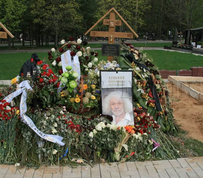 Могила Александра Ленькова
