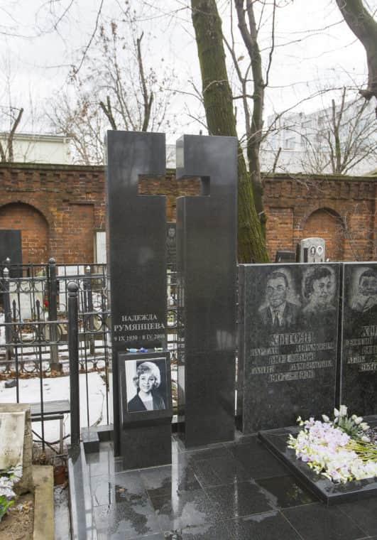 Могила Надежды Румянцевой