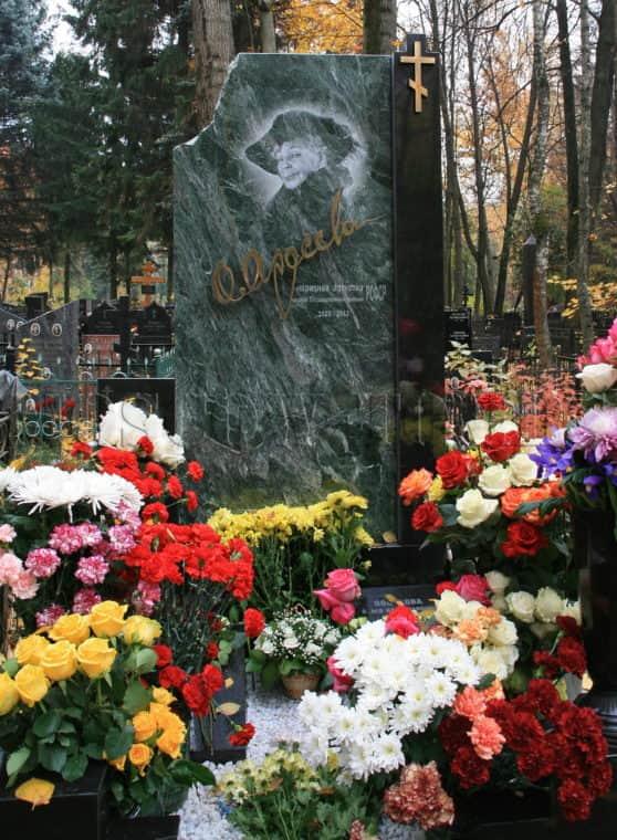 могила Ольги Аросевой