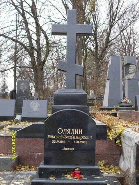 Могила Николая Олялина