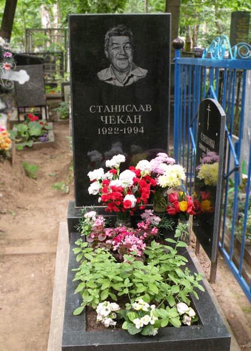 Могила Станислава Чекан