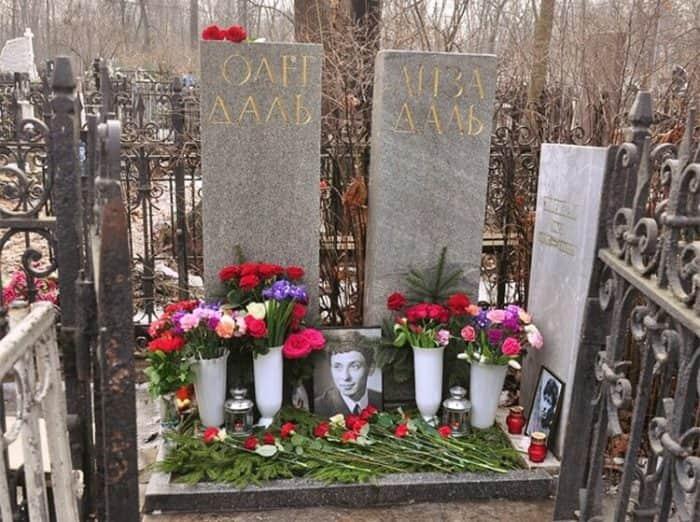 Могила Олега Даля
