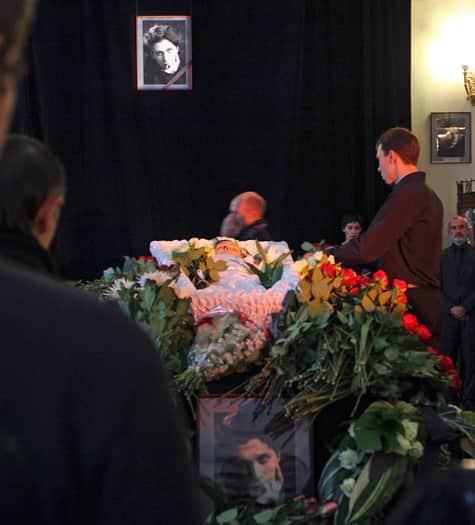 Похороны Алексея Завьялова