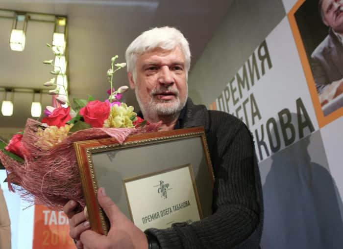 Дмитрий Владимирович Брусникин