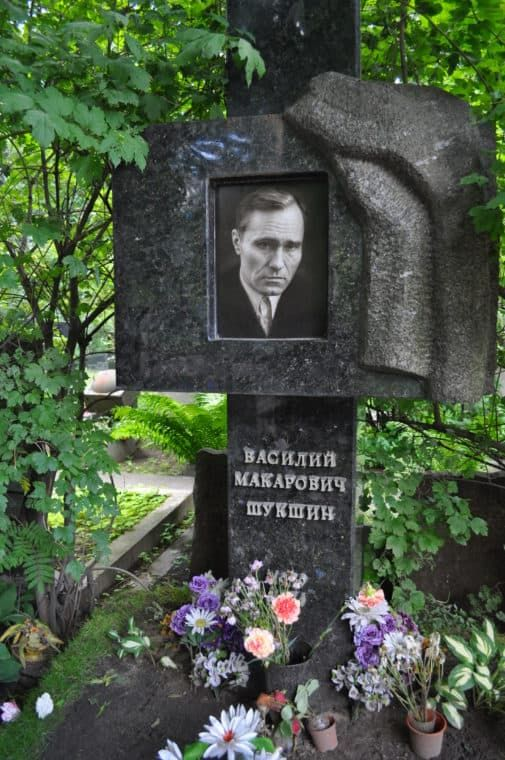 Могила Василия Шукшина