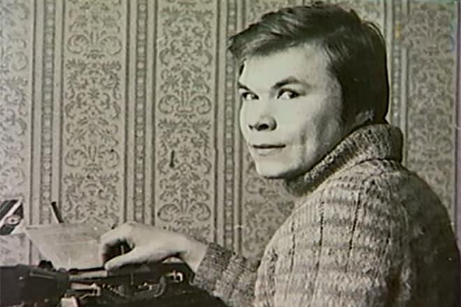 Александр Баширов в юности