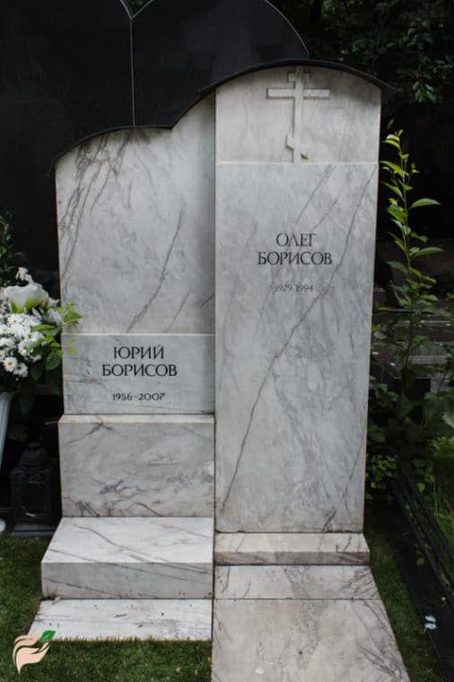 Могила Олега Борисова