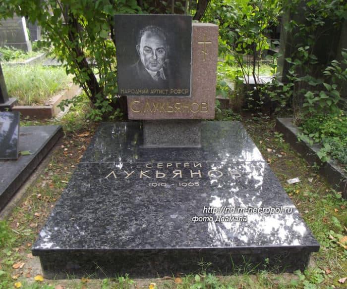 Могила Сергея Лукьянова