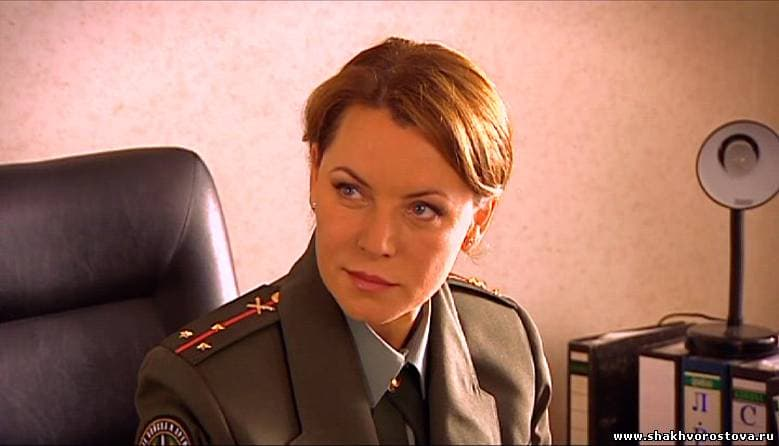 Лариса Анатольевна Шахворостова