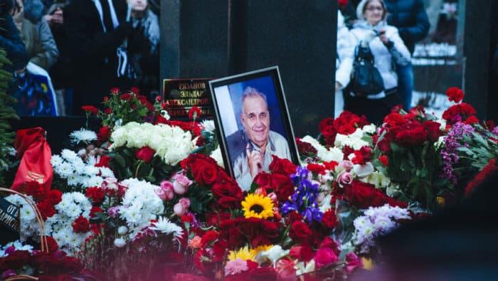 Похороны Эльдара Рязанова
