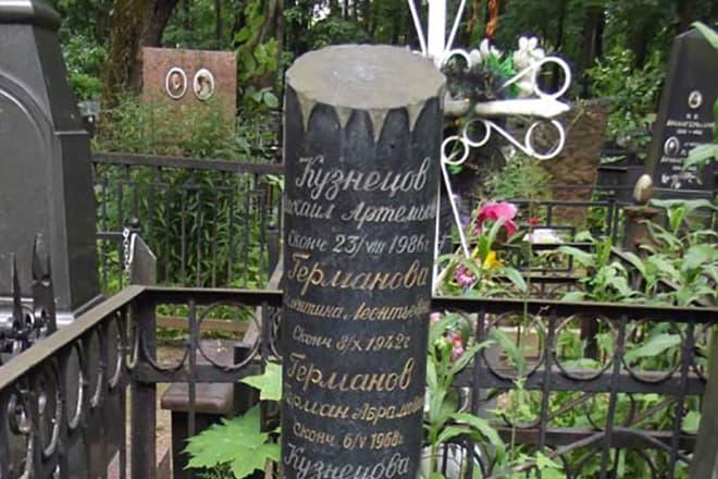 Могила Михаила Кузнецова