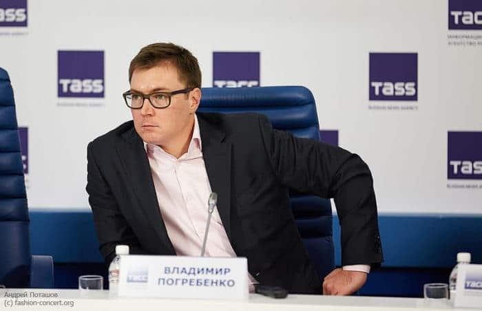 Владимир Игоревич Погребенко