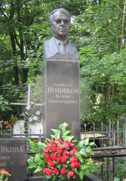 Могила Бориса Новикова