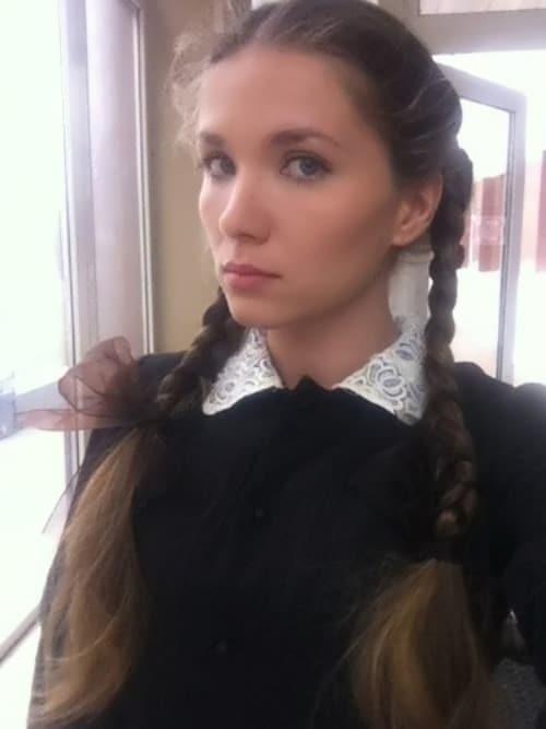Анастасия Веденская в юности