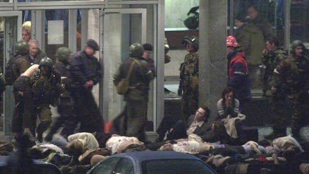 Освобождение заложников на Дубровке