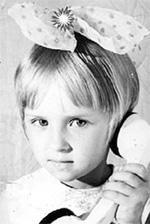 Елена Ксенофонтова в детстве