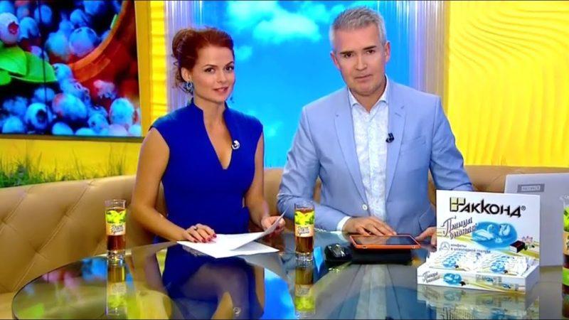 Елена Ландер в передаче «Утро России»