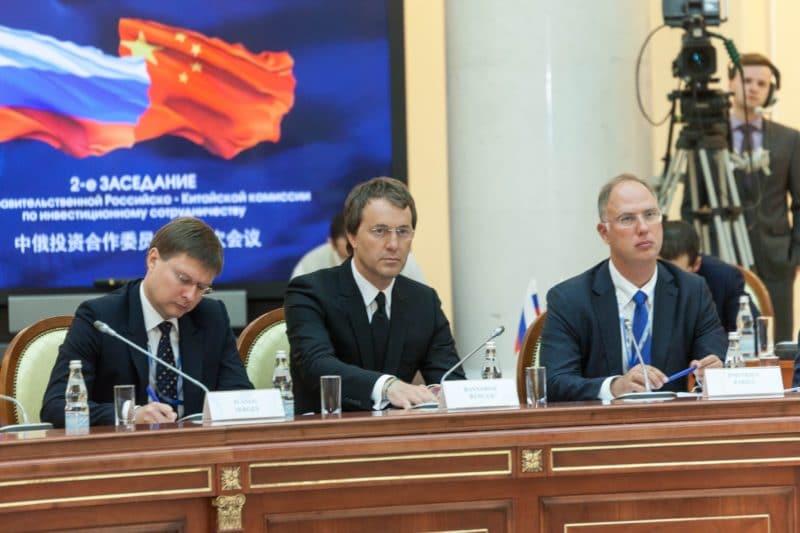 Руслан Байсаров на 2-ом заседании Правительственной Российско – Китайской комиссии по инвестиционному сотрудничеству