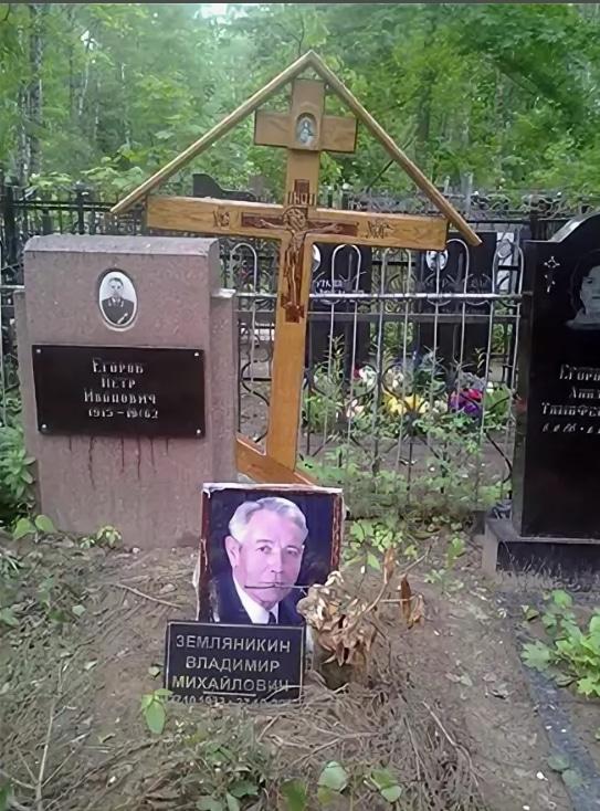 Могила Владимира Земляникина