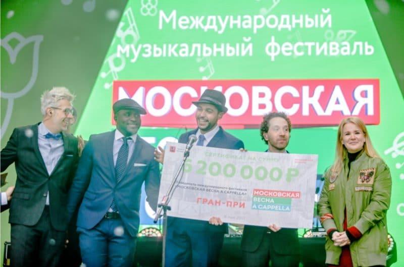 Наталья Алексеевна Сергунина с победителями международного фестиваля «Московская весна a cappella»