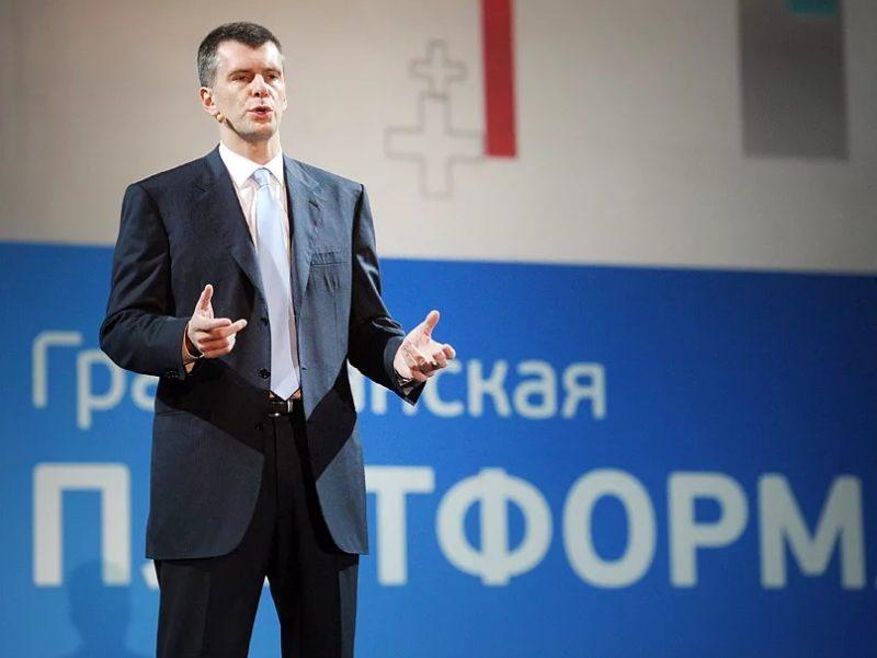 Михаил Прохоров основатель партии «Гражданская платформа»