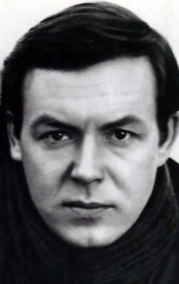 Юрий Демич в молодости