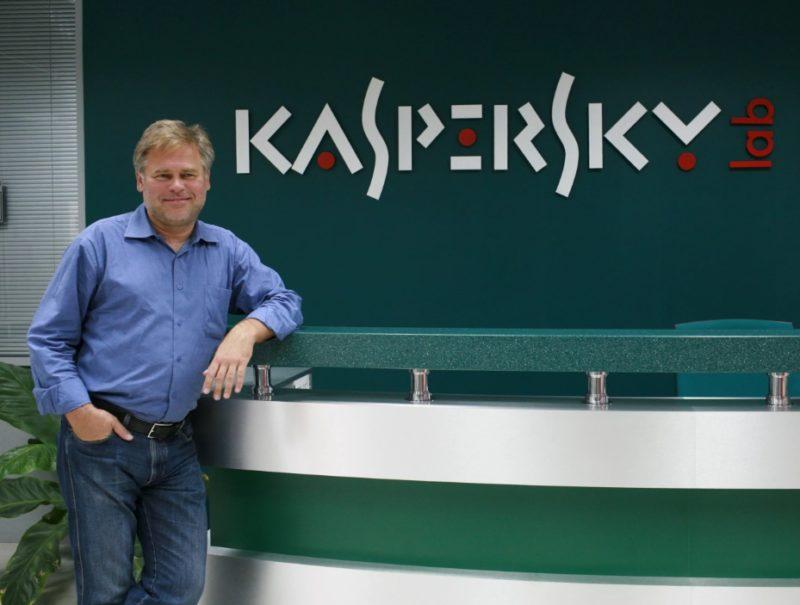 Евгений Касперский основатель «Лаборатории Касперского»