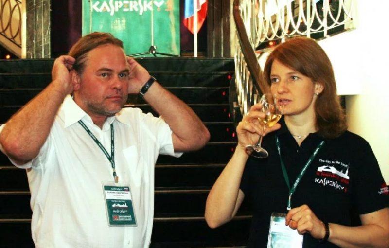 Евгений Касперский с первой женой Натальей Касперской