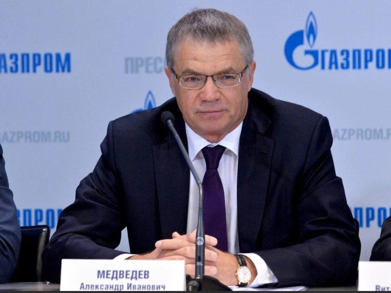 Александр Медведев в Газпроме