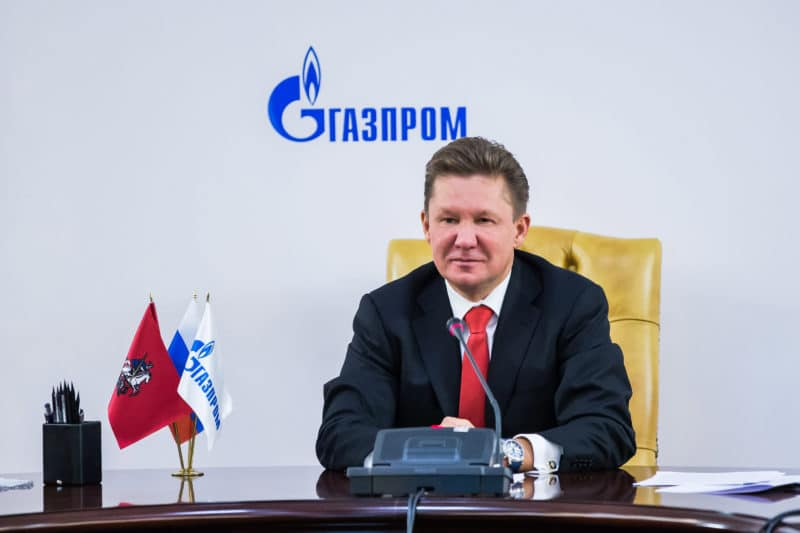 Алексей Миллер в Газпроме