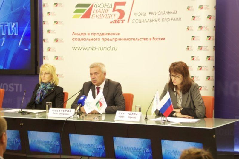 Вагит Алекперов основатель фонда «Наше будущее»