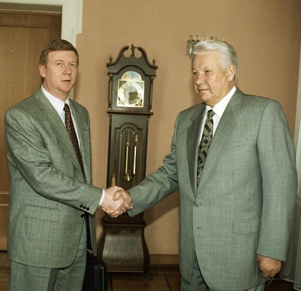 Анатолий Чубайс с Борисом Ельциным