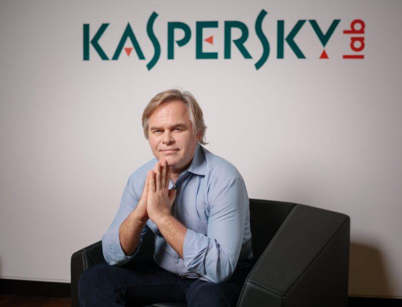 Евгений Касперский создатель «антивируса Касперского»