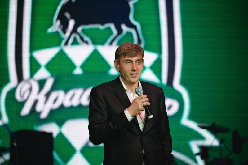 Сергей Галицкий владелец футбольного клуба «Краснодар»